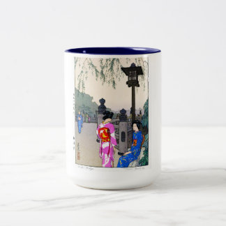 Cool oriental Yoshida watercolour japanese art Two-Tone Mug