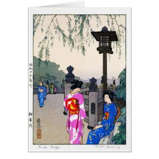 Cool oriental Yoshida watercolour japanese art Note Card