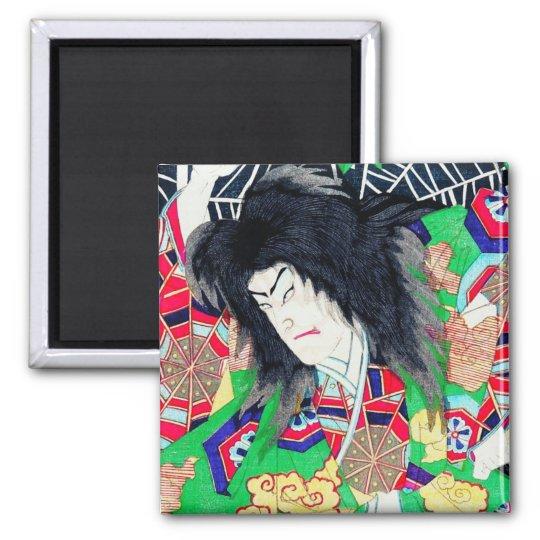 Cool oriental Yoshitoshi Kabuki Actor japan art Magnet