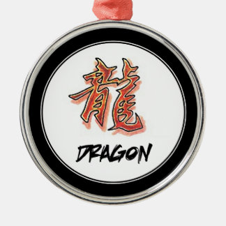 Cool Simple Elegant Chinese Zodiac Sign Dragon Silver-Colored Round Decoration