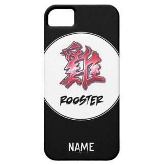 Cool Simple Elegant Chinese Zodian Sign Rooster iPhone 5 Case