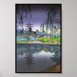 Cool Tsuchiya Koitsu Nara Kofukuji Temple art Poster