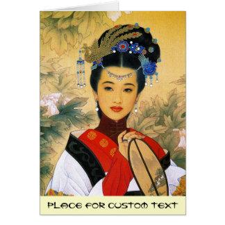 Cool young beautiful chinese princess Guo Jin art Card