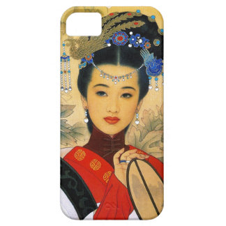 Cool young beautiful chinese princess Guo Jin art Case For The iPhone 5