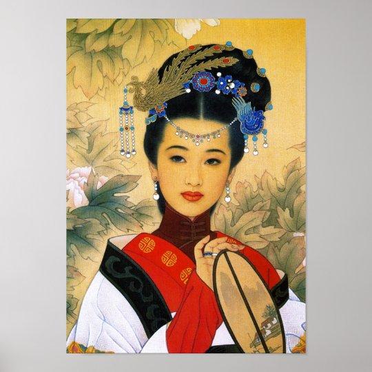 Cool young beautiful chinese princess Guo Jin art