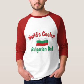 Coolest Bulgarian Dad T-Shirt