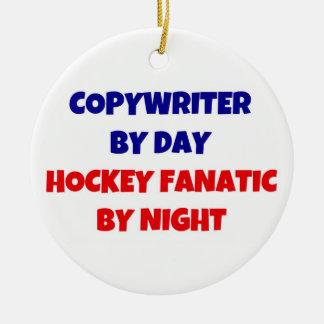 Copywriter by Day Hockey Fanatic by Night Christmas Ornament