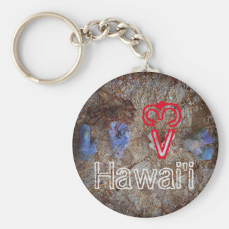 Coral Love Hawai'i Basic Round Button Key Ring
