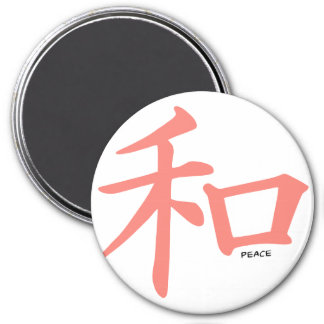 Coral Pink Chinese symbol for Peace Magnet
