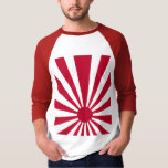 Corey Tiger 80s Vintage Japan Rising Sun Tshirt