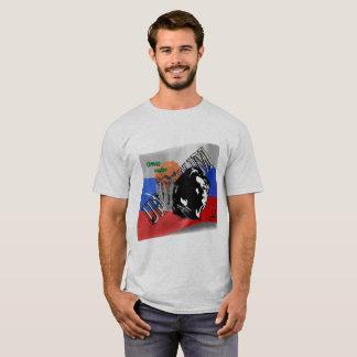 Corrupt Hillary T-Shirt