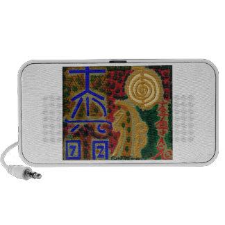 Cosmic Reiki Master Healing Art Symbols - TEMPLATE iPod Speakers