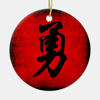 Courage in Chinese Calligraphy Christmas Ornament