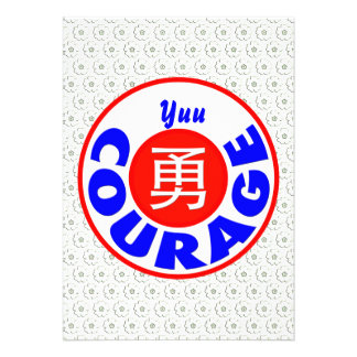 Courage Invitations