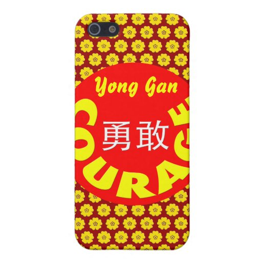 Courage Cover For iPhone 5