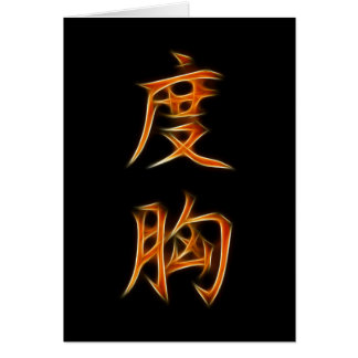 Courage Japanese Kanji Symbol Card