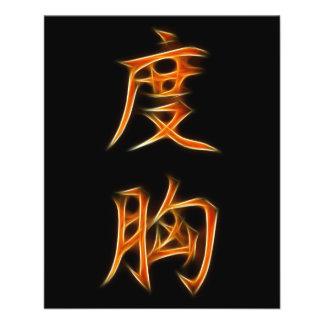 Courage Japanese Kanji Symbol Flyer