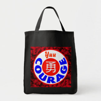 Courage - Yuu Canvas Bags