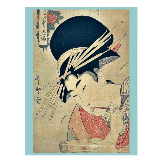 Courtesan chewing on the brush by Kitagawa,Utamaro Postcard