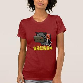 Cow Clicker - Mao Cow T-Shirt