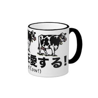 cow_japan_animals_2 coffee mugs