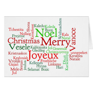 Crăciun fericit! Merry Christmas in Romanian wf Card