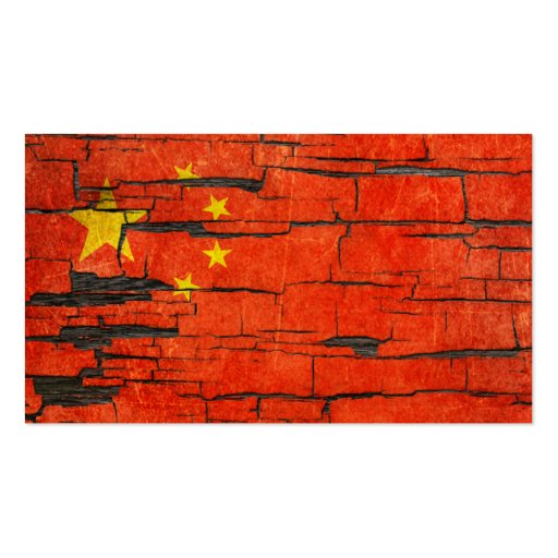 Cracked Chinese Flag Peeling Paint Effect Business Card