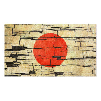 Cracked Japanese Flag Peeling Paint Effect Business Card Templates