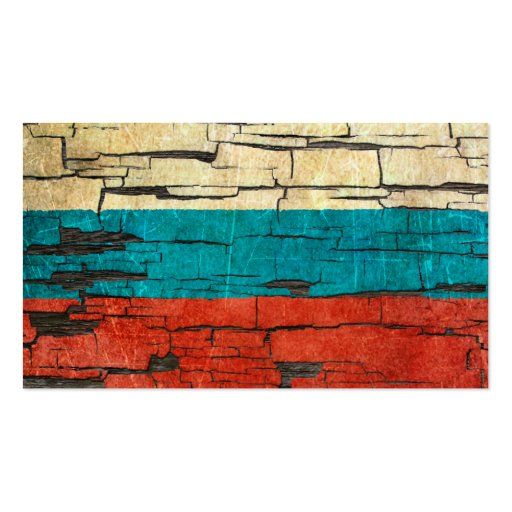 Cracked Russian Flag Peeling Paint Effect Business Card Templates