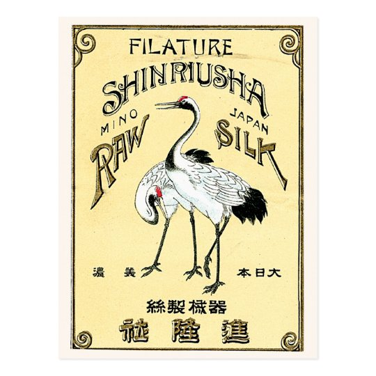 Crane Birds Vintage Japanese Silk Label Postcard