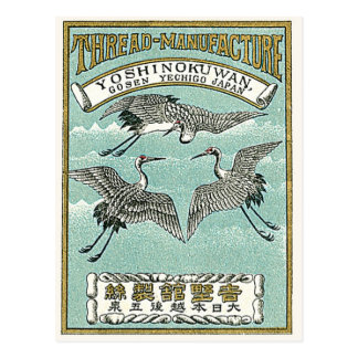 Crane Birds Vintage Japanese Silk Label Postcard