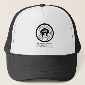 Crane-shaped noshi circle in rice cake trucker hat