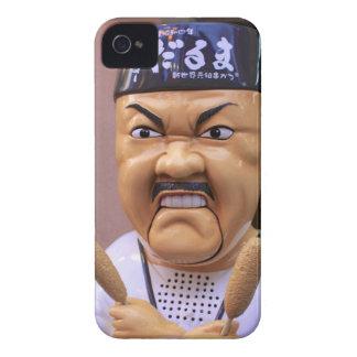 Crazy Japanese Chef - Blackberry Bold case
