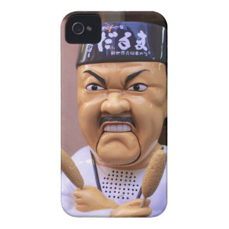 Crazy Japanese Chef - iPhone 4/4S iPhone 4 Covers