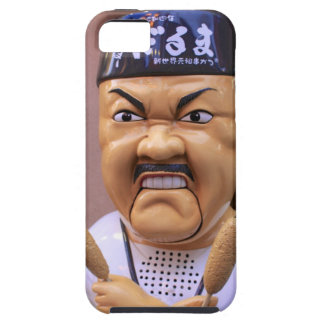 Crazy Japanese Chef - iPhone 5 case
