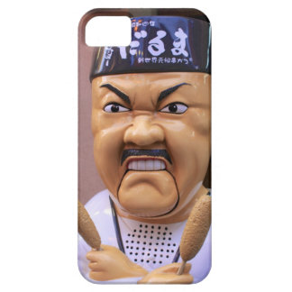 Crazy Japanese Chef - iPhone 5 iPhone 5 Case