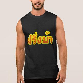 Crazy Westerner ♦ Farang Ba in Thai Language ♦ Sleeveless Shirt