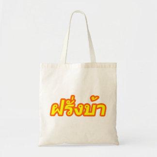 Crazy Westerner ♦ Farang Ba in Thai Language ♦ Tote Bag