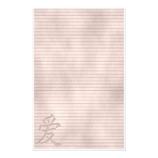 Cream Love Paper