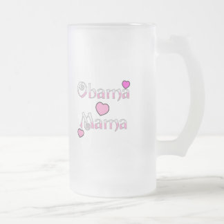 CREATE YOUR OWN SENSATIONAL FROSTED GLASS MUG