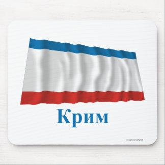 Crimea Waving Flag with Name in Ukrainian Mouse Pad