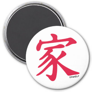 Crimson Red Chinese Family Magnet