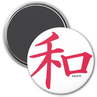 Crimson Red Chinese Peace Sign Magnets