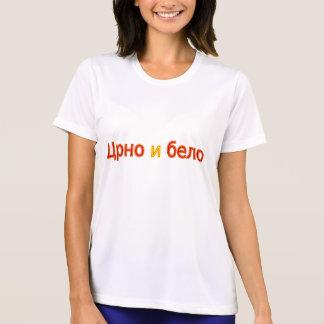Crno i belo T-Shirt