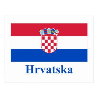 Croatia Flag with Name in Croatian Postcard