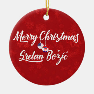 Croatian American Holiday Decoration, Sretan Božić Christmas Ornament