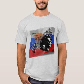 Crooked Hillary T-Shirt