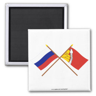 Crossed flags of Russia and Voronezh Oblast Magnet