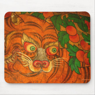 Crouching tiger mousepad