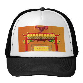 Crowing Rooster on Chinese Arch, Happy New Year an Cap